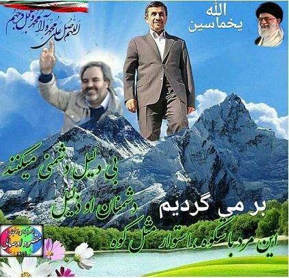 بر می گردیم. مهرآبادی زنجانی