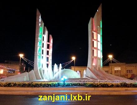 zanjan.zanjani.iran.irani.زنجان.زنجانی.ایران.ایرانی