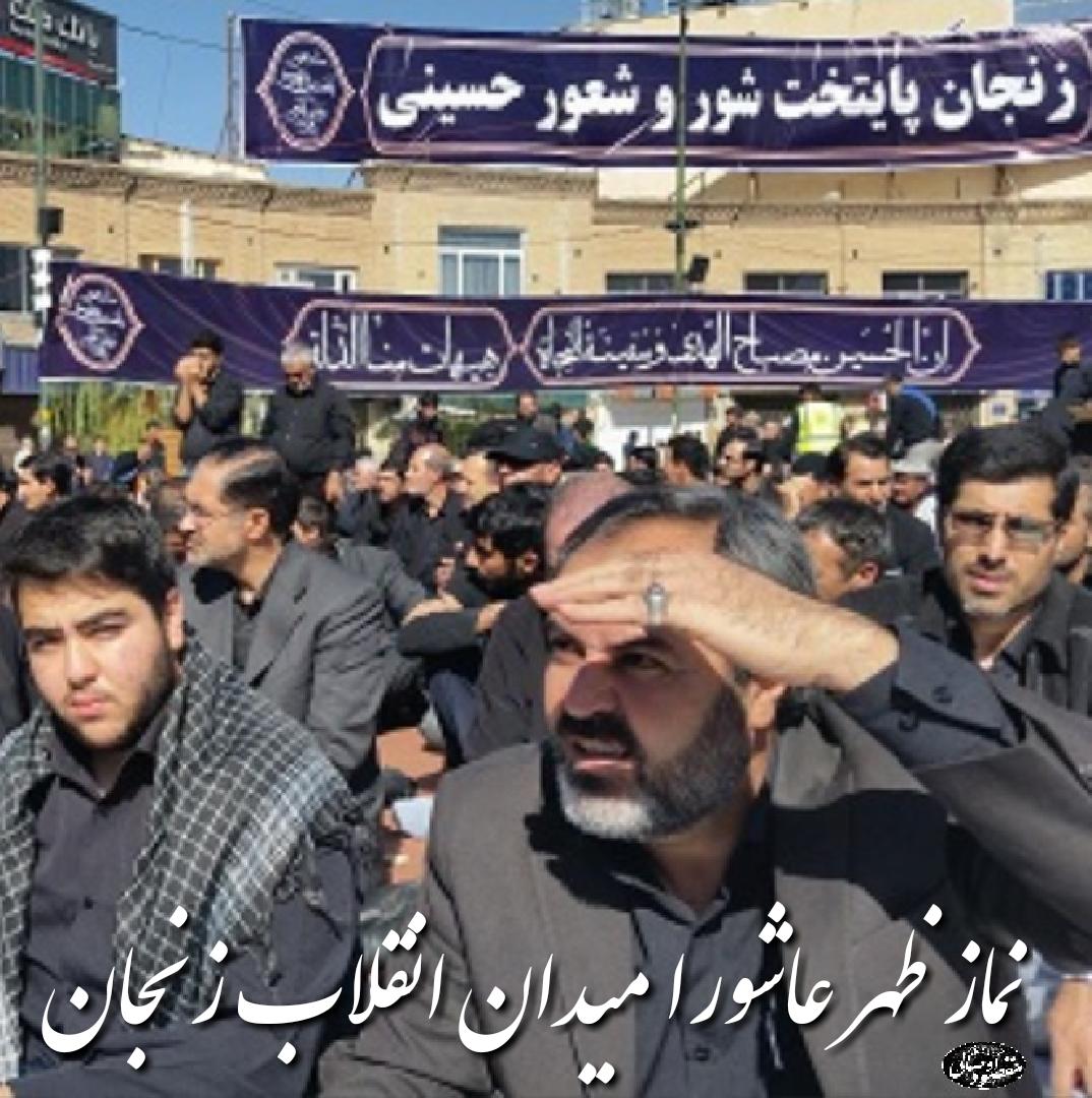 هشتم محرم یوم العبّاس زنجانی ها .زنجان پایتخت شور و شعور حسینی