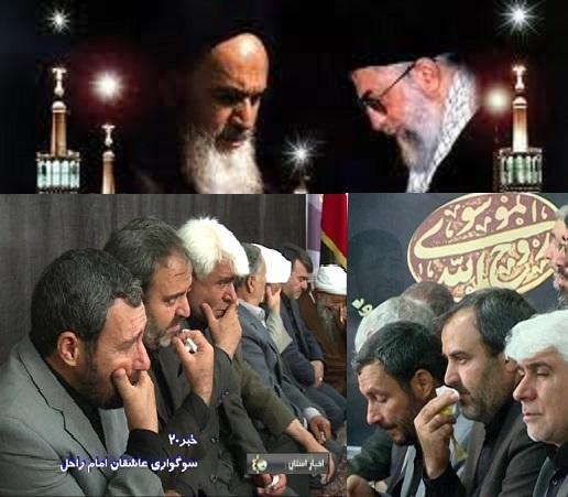 مهرآبادی زنجانی امام خمینی(ره)