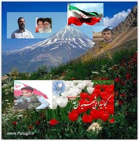 iran ایران zanjan زنجان شهدای امر به معروف و نهی از منکر